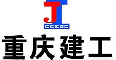 重庆建工集团股份有限公司