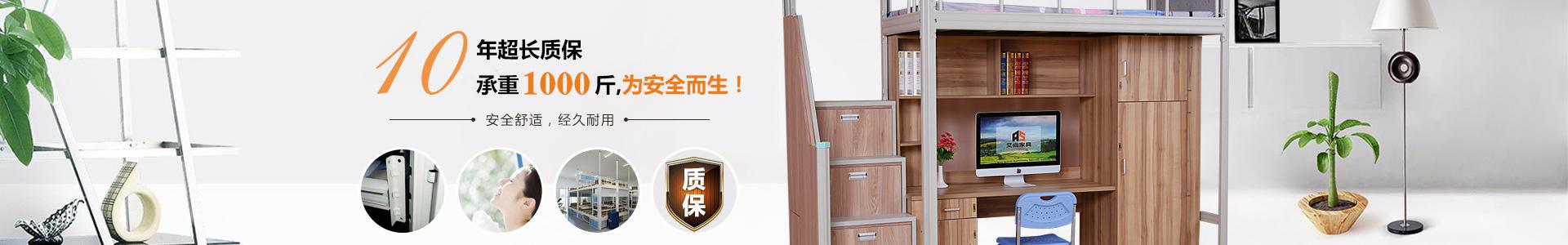 重庆铁床厂家