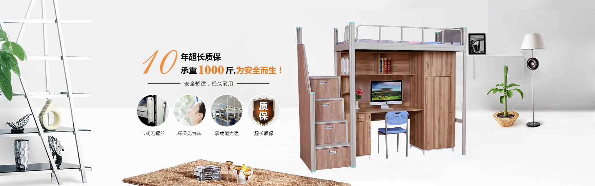 重庆上下铺铁床厂家